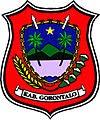 Pengumuman CPNS PEMKAB Gorontalo formasi  Pengumuman CPNS Kabupaten Gorontalo 2021