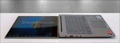 Memperbaiki Lenovo IdeaPad S540 Laptop Masalah Kerusakan