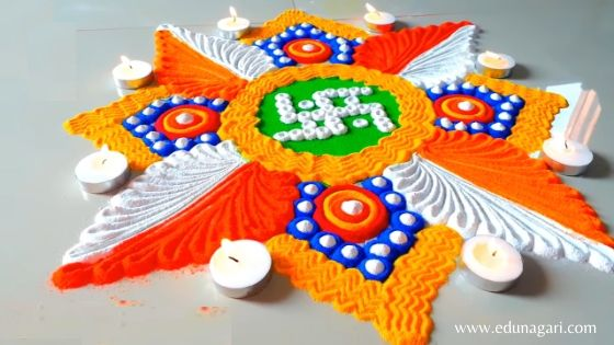Rangoli latest