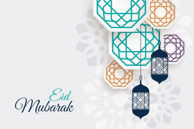 10 Free Eid Mubarak Designs, Poster, Card and downloadable graphic design