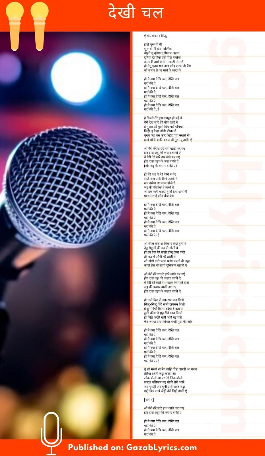 Dekhi Chal song lyrics image
