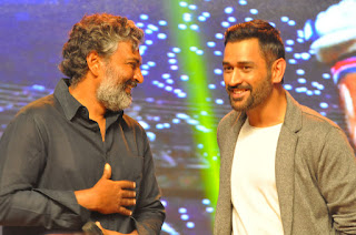 ms dhoni audio launch photos