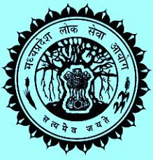 Madhya Pradesh Public Service Commission recruitment 2017  for various posts  apply online here