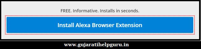 Alexa Rank Kya Hai? Alexa Rank Kaise Badhaye? Alexa Rank Ke Bare Me Puri Janakari 2020 1