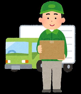 トラックのドライバーのイラスト(男性・荷物あり)