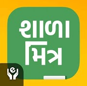 DOWNLOAD SHALA MITR ANDROID APPLICATION FOR GSEB STUDY MATERIALS