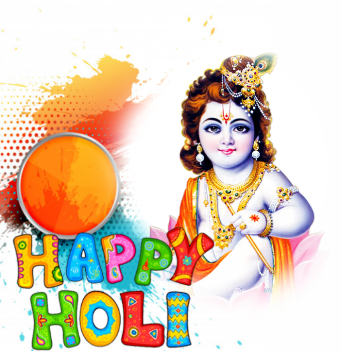 Top 15 Cute Children's Happy Holi Wishes Images & Wallpapers  2021