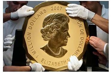 Самая тяжелая монета в мире