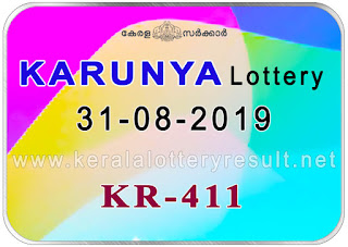 KeralaLotteryResult.net, kerala lottery kl result, yesterday lottery results, lotteries results, keralalotteries, kerala lottery, keralalotteryresult, kerala lottery result, kerala lottery result live, kerala lottery today, kerala lottery result today, kerala lottery results today, today kerala lottery result, Karunya lottery results, kerala lottery result today Karunya, Karunya lottery result, kerala lottery result Karunya today, kerala lottery Karunya today result, Karunya kerala lottery result, live Karunya lottery KR-411, kerala lottery result 31.08.2019 Karunya KR 411 31 August 2019 result, 31 08 2019, kerala lottery result 31-08-2019, Karunya lottery KR 411 results 31-08-2019, 31/08/2019 kerala lottery today result Karunya, 31/8/2019 Karunya lottery KR-411, Karunya 31.08.2019, 31.08.2019 lottery results, kerala lottery result August 31 2019, kerala lottery results 31th August 2019, 31.08.2019 week KR-411 lottery result, 31.8.2019 Karunya KR-411 Lottery Result, 31-08-2019 kerala lottery results, 31-08-2019 kerala state lottery result, 31-08-2019 KR-411, Kerala Karunya Lottery Result 31/8/2019
