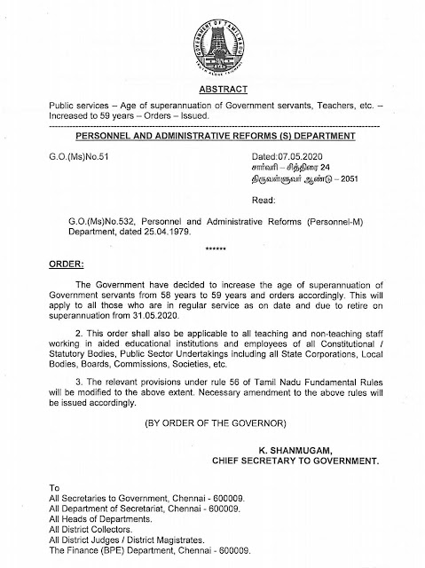 Govt. of Tamilnadu - G.O.(Ms)No.51 Age of superannuation of Government servants, Teachers, etc. - Increased to 59 years- Orders - Issued