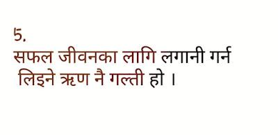 www.nepalisayari.com
