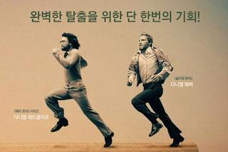 Escape from Pretoria Korea poster
