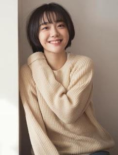 pemeran Seo Rin-Yi