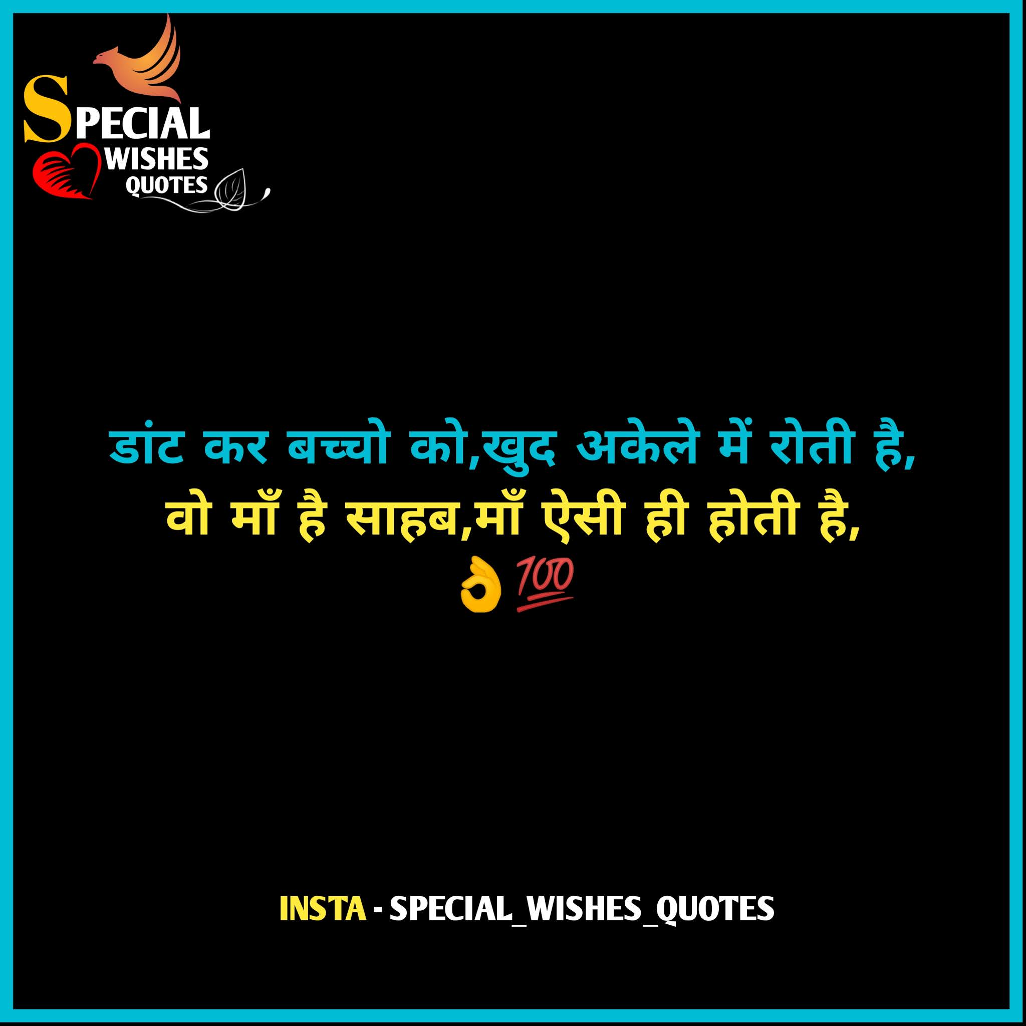 Maa ki Dard Bhari Shayari