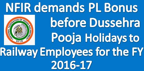 nfir-demands-pl-bonus-before-dussehra-paramnews