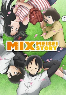 Mix Opening/Ending Mp3 [Complete]