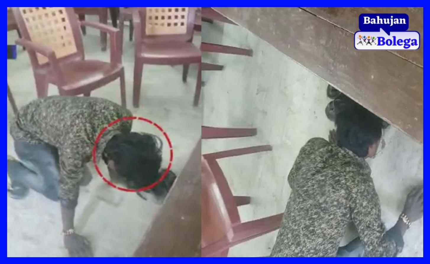 बिहार  दलित युवक को पंचायत में थूक कर उसी को चाटो, वायरल वीडियो की क्या है सच्चाई