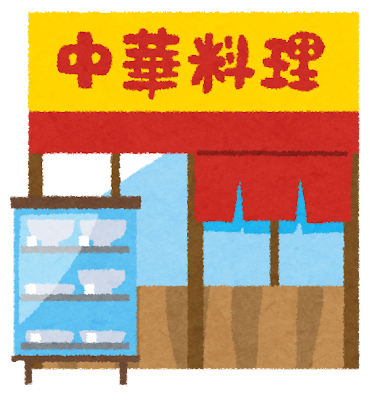 中華料理店のイラスト