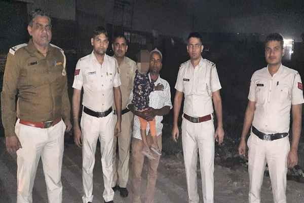 faridabad-police-dabua-thana-police-find-out-missing-kid