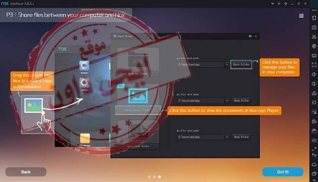 تحميل برنامج Nox Player 2020 لتشغيل تطبيقات اندرويد على الكمبيوتر