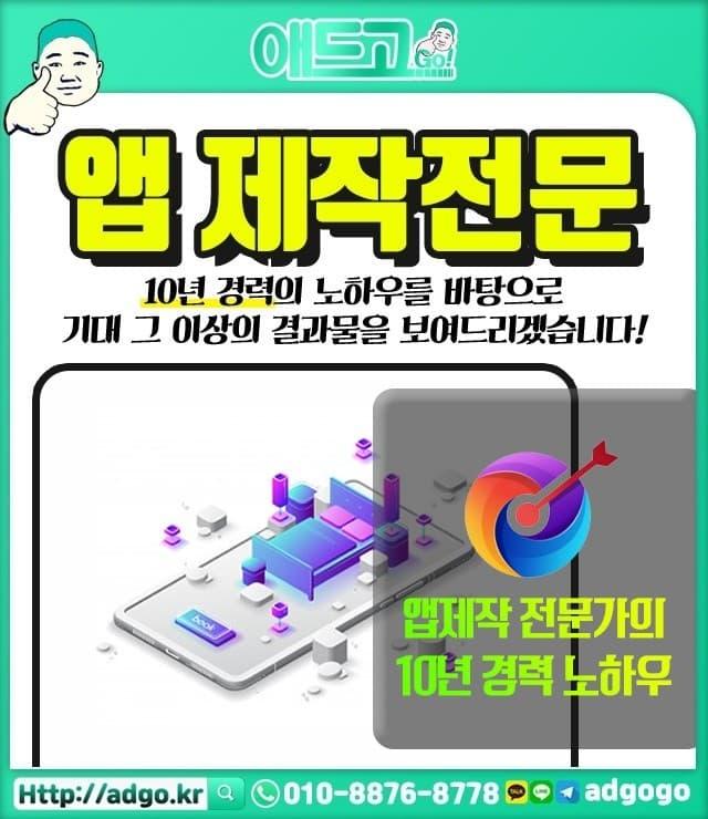 김해대학역매장지도관리