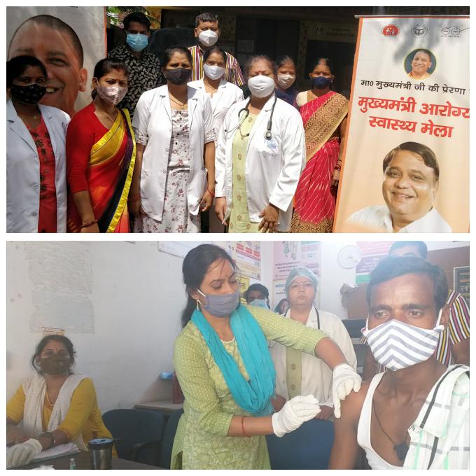 यूपीएचसी जानकीपुरम : आरोग्य स्वास्थ्य मेले में 117 ने कराई जांच, 207 लोगों ने लगवाई वैक्सीन