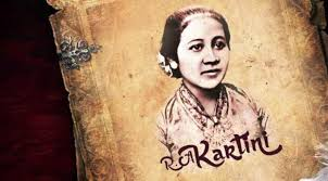 All About Story Naskah Drama Mini Kartini