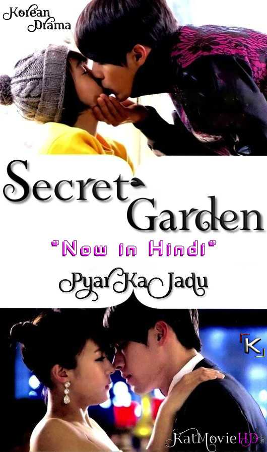 Secret Garden ( Pyar ka Jadu ) In Hindi / Urdu 720p HDRip