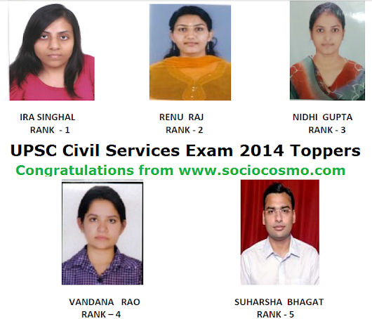 SocioCosmo: UPSC Civil Services Examination 2014 Results Declared