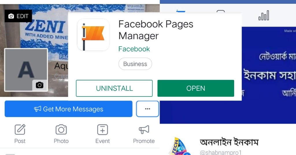 Facebook page manager app download