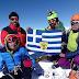 VIDEO :Στην κορυφή Island Peak 6.189 ο Θοδωρής Φάτσης - Κώστας Παπακοσμάς