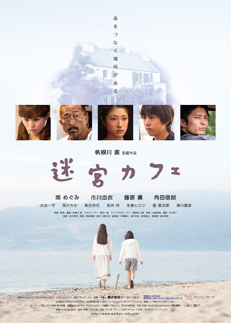 Sinopsis A Cup of Life (2015) - Film Jepang Misteri