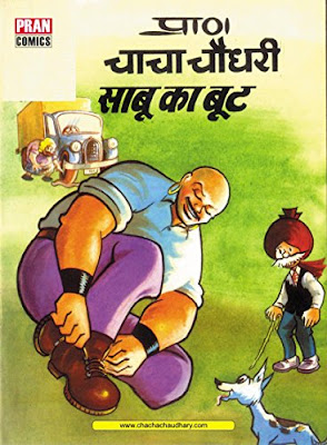Chacha Chaudhary - Sabu ka Boot Hindi Comic PDF Download