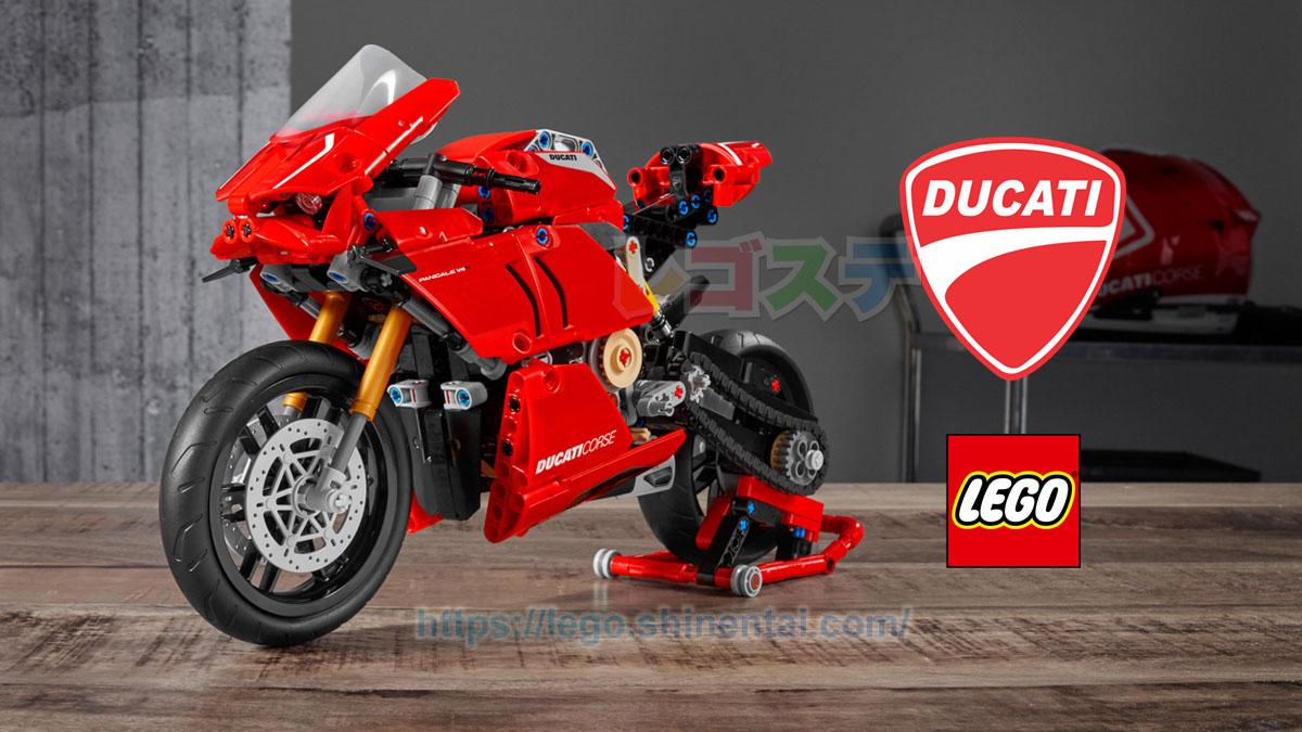 42107 ドゥカティ パニガーレV4 R:実物大LEGOドゥカティも登場:レゴ (LEGO) テクニック