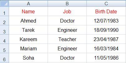 تنسيق التاريخ في Excel