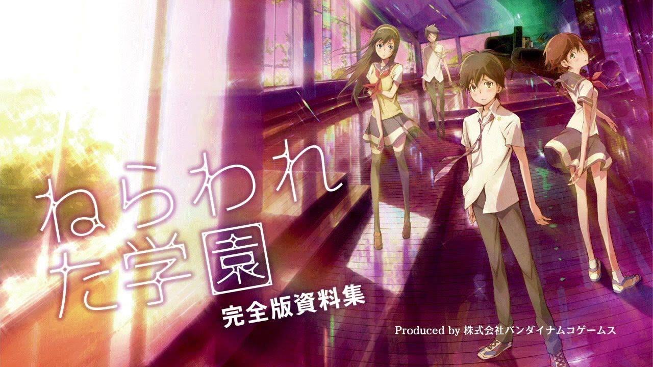 7 rekomendasi anime music romance terbaik kumpulan musisi sejati daftar anime subtitle indonesia samehadaku