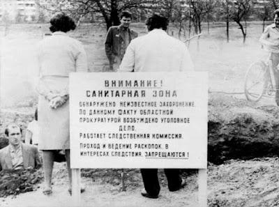 Рутченково поле - расстрельный полигон НКВД  в Донецке.
