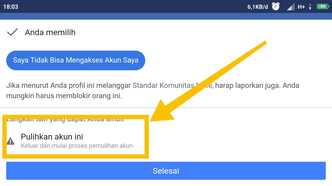 cara mengetahui email fb orang lain di android