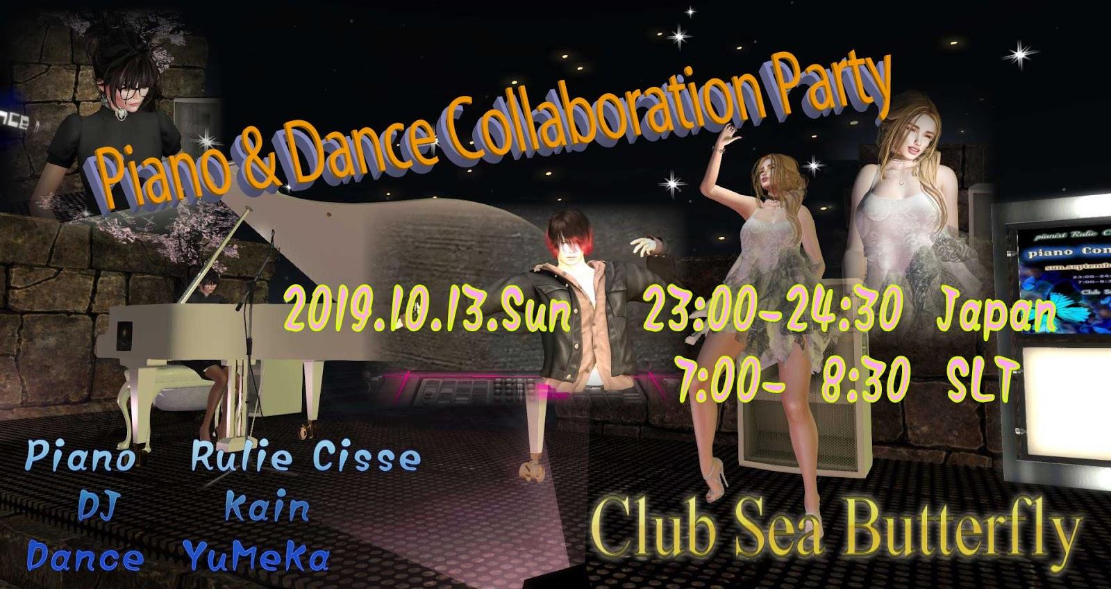 Piano & Dance Collabo・・・