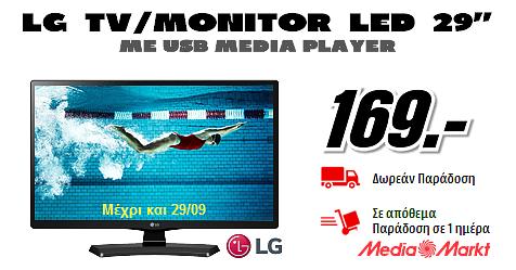 "TV/Monitor LG 29"", USB Media Player, 169, MediaMarkt"