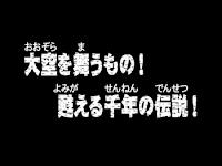 One Piece Episode 60