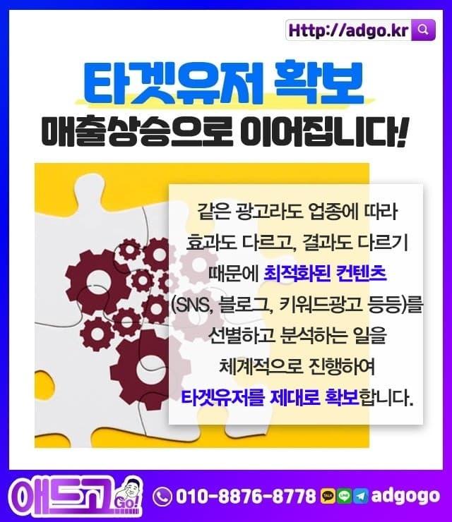부산마케팅광고