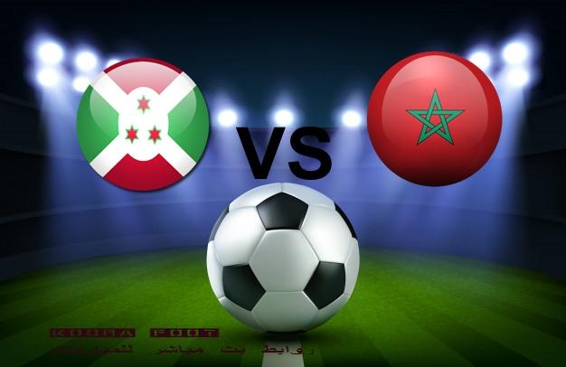 بث مباشر مباراة بوروندي ضد المغرب تصفيات كأس أمم أفريقيا.