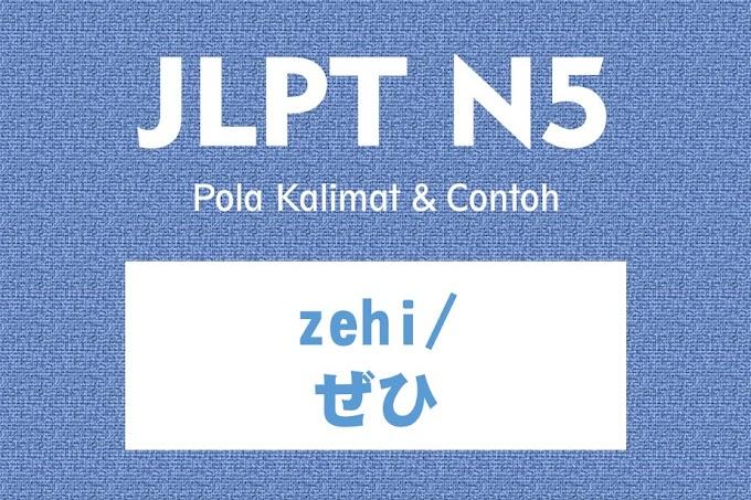 JLPT N5 Pola Kalimat : zehi/ぜひ