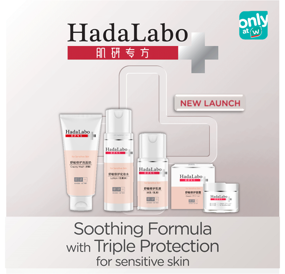 [BEAUTY REVIEW] ALL NEW HADA LABO+ SENSITIVE HYDRATING RANGE  IS HERE FOR YOUR SENSITIVE SKIN