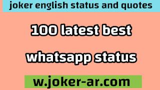 100 Best WhatsApp Status 2021 - joker english