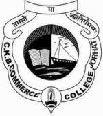 c-k-b-commerce-college