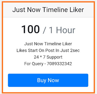 Buy Real Facebook Likes, Original Followers, Comment & Timeline Liker in 2018