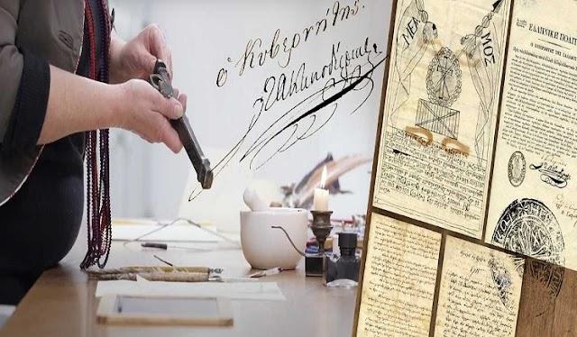 «Οι γραφές του '21» και η εικαστικός και καλλιγράφος Μαρία Γενιτσαρίου