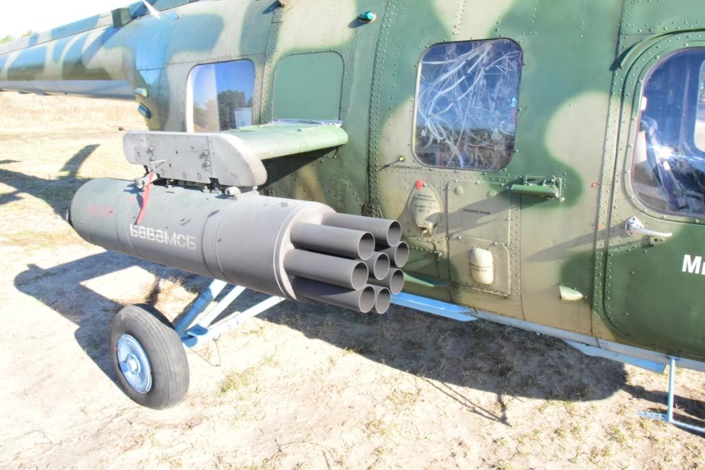 Ми-2МСБ завершив випробування